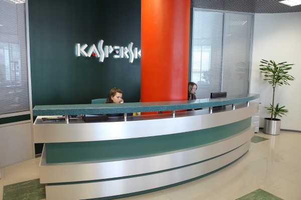 Kasperky office in Moscow